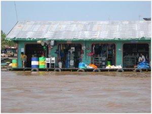 Patip Shop